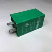 Relais / centrale de clignotant, origine Piaggio - Vespa PX, T5, PK