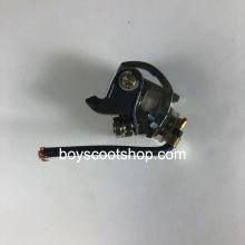 Rupteur/vis platinée - Vespa PX 80-200